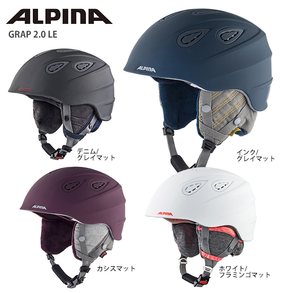 【39ショップ限定!エントリーでP2倍 6/11 01:59まで】ALPINA アルピナ スキーヘルメット 2020 GRAP 2.0 LE 19-20