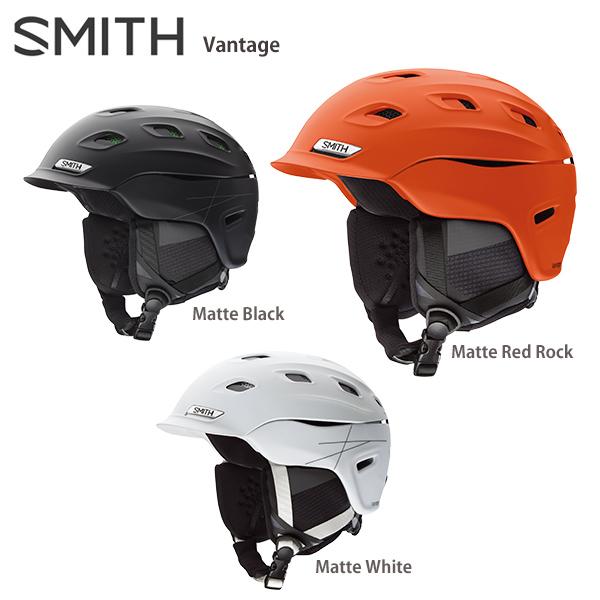 SMITH スミス スキーヘルメット 2020 Vantage バンテージ 【ASIAN FIT】 送料無料 19-20 NEWモデル【A】