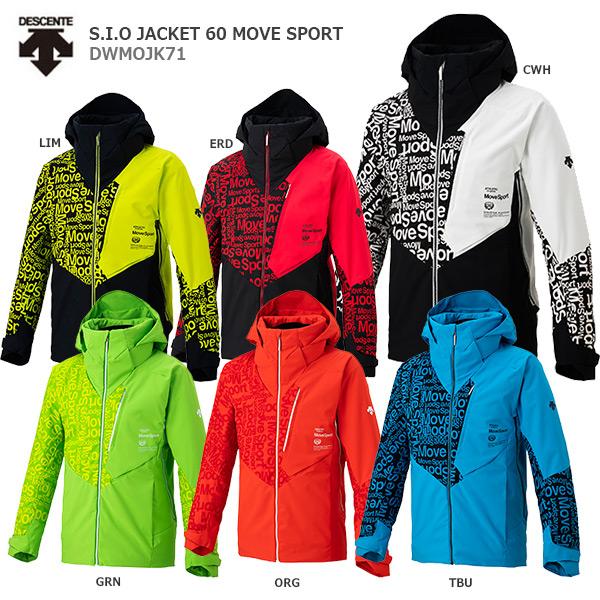 DESCENTE〔デサント スキーウェア ジャケット〕<2020>S.I.O JACKET 60 MOVE SPORT / DWMOJK71