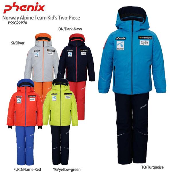 PHENIX〔フェニックス スキーウェア キッズ〕<2020>Norway Alpine Team Kid's Two-Piece / PS9G22P70【上下セット ジュニア】