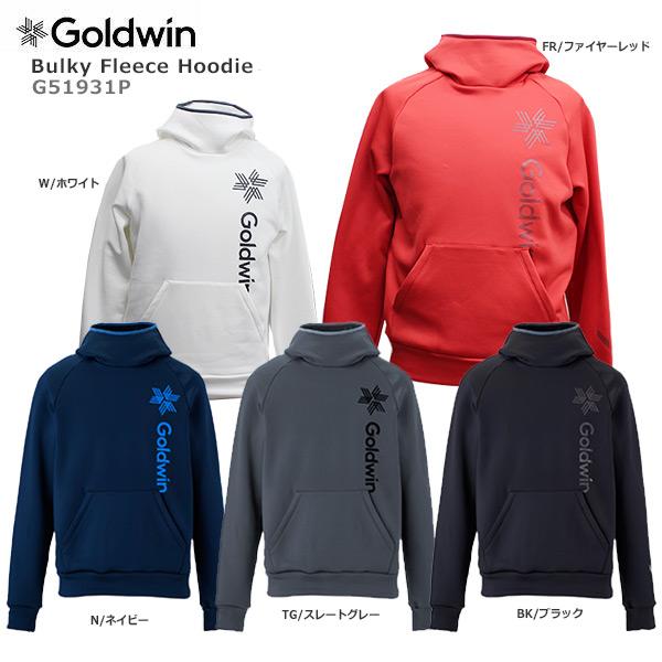 【2万円以上で送料無料・代引手数料無料!】 GOLDWIN〔ゴールドウィン ミドルレイヤー〕<2020>Bulky Fleece Hoodie G51931P