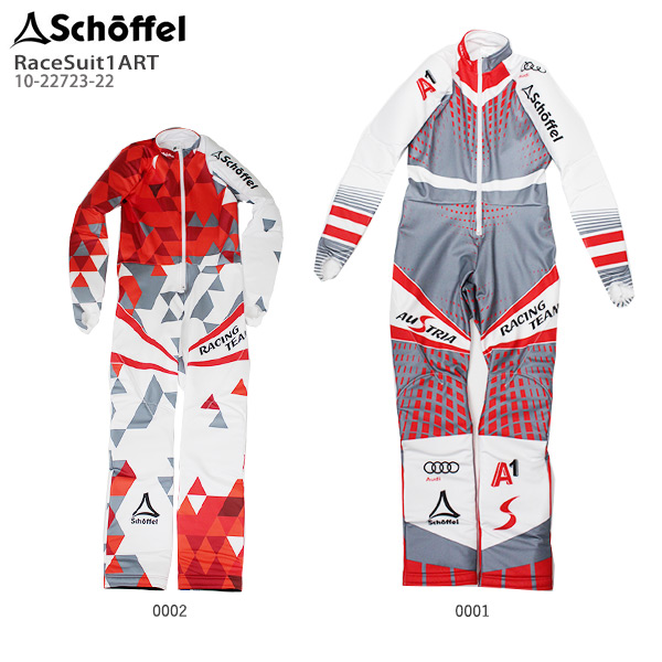 Schoffel〔ショッフェル スキー ワンピース〕<2020>Race Suit1 A RT/10-22723-22【FIS対応】 送料無料 19-20 NEWモデル