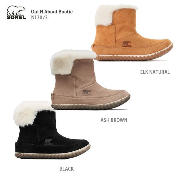 スノー ウィンター ブーツ シューズ 冬用 防寒 靴 ウーマン ソレル レディース スノーシューズ SOREL <20-21 旧モデル> OUT'N ABOUT BOOTIE NL3073 2021 女性用