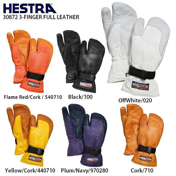 HESTRA ヘストラ スキーグローブ 2020 30872 3-FINGER FULL LEATHER 3フィンガーフルレザー 19-20 NEWモデル【A】