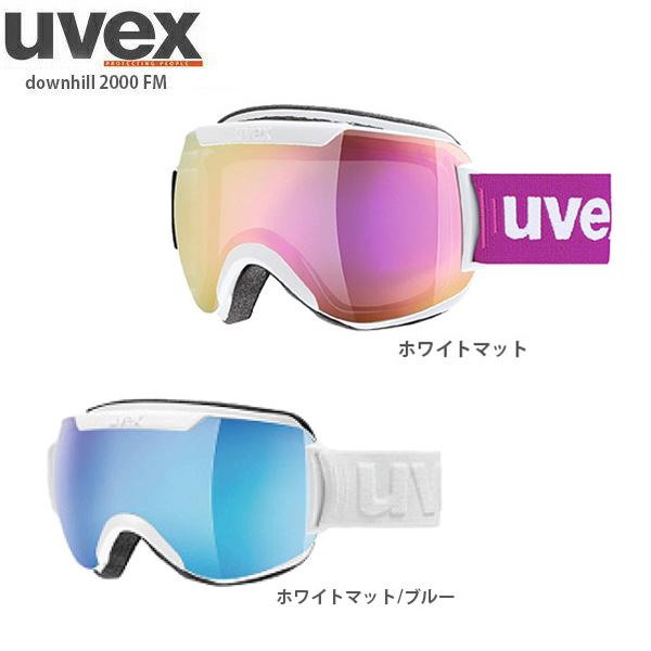 【タイムセール!】UVEX ウベックス スキーゴーグル 2020 downhill 2000 FM 19-20 〔SAG〕