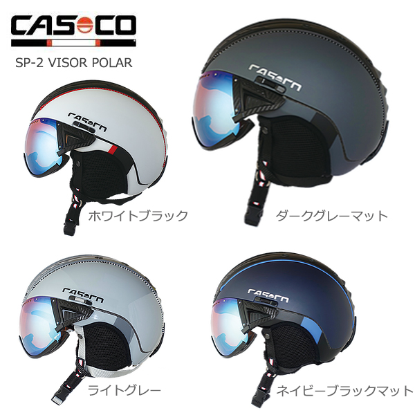 【39ショップ限定!エントリーでP2倍 6/11 01:59まで】CASCO〔カスコ スキーヘルメット〕<2020>SP-2 VISOR POLAR〔バイザー付き〕【送料無料】