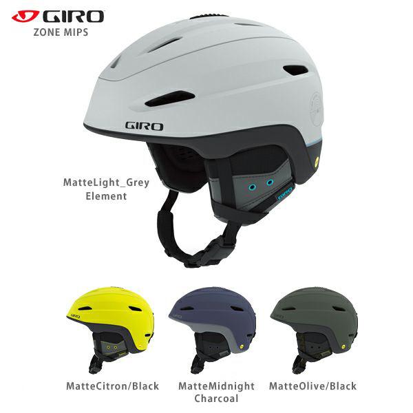 【タイムセール!】GIRO〔ジロ スキーヘルメット〕<2020>ZONE MIPS〔ゾーン ミップス〕【送料無料】〔SAH〕