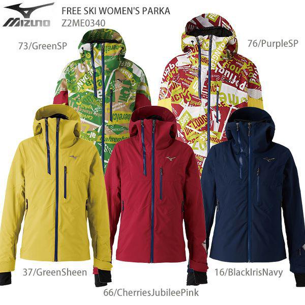 早期予約受付中 MIZUNO〔ミズノ スキーウェア レディース ジャケット〕<2021> Z2ME0340 FREE SKI WOMEN'S PARKA〔フリースキーウィメンズパーカ〕【GARA】