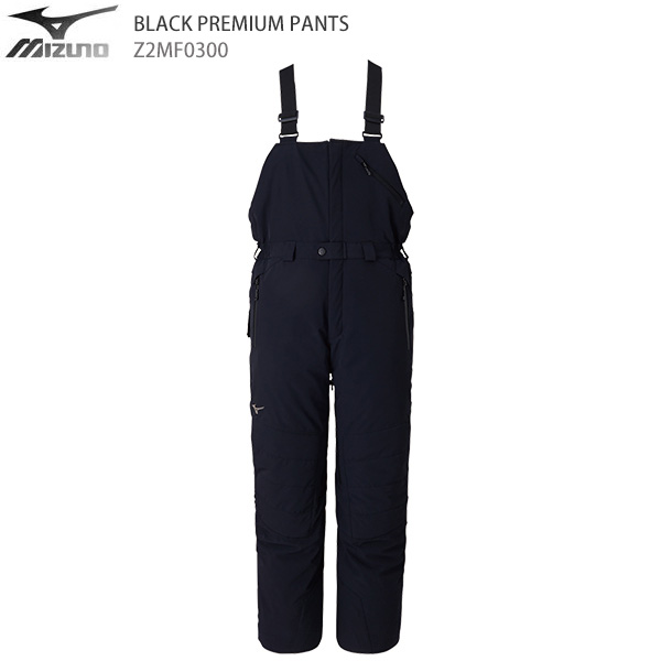 早期予約受付中 MIZUNO〔ミズノ スキーウェア パンツ〕<2021> Z2MF0300 BLACK PREMIUM PANTS〔ブラックプレミアムパンツ〕