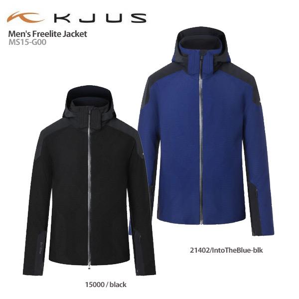 【39ショップ限定!エントリーでP2倍 6/11 01:59まで】KJUS〔チュース スキーウェア メンズ ジャケット〕<2020>Men's Freelite Jacket MS15-G00 送料無料 19-20 【HQ】