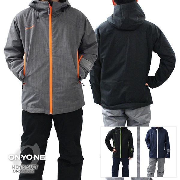 ON・YO・NE〔オンヨネ スキーウェア メンズ〕<2020>MEN'S SUIT/ONS92522【上下セット 大人用】MEN 19-20 NEWモデル