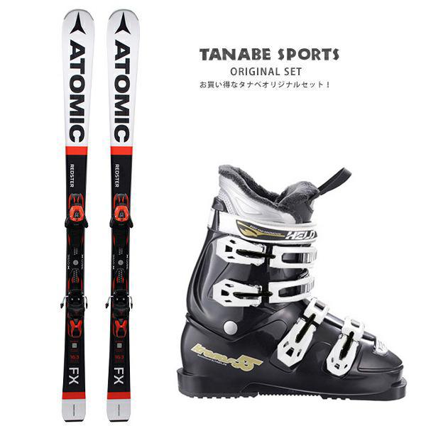 【スキー セット】ATOMIC〔アトミック スキー板〕<2020>PM REDSTER FX + Lithium 10 GW + HELD〔スキーブーツ〕KRONOS-55