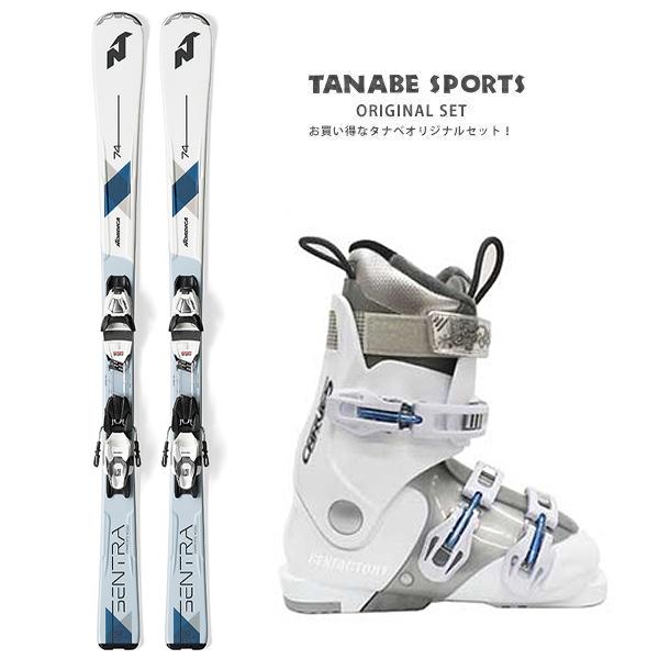 【39ショップ限定!エントリーでP2倍 6/11 01:59まで】【スキー セット】NORDICA〔ノルディカ スキー板〕<2020>SENTRA 74 R FDT + TLT 10 FDT + GEN〔ゲン レディーススキーブーツ〕CARVE 5 L