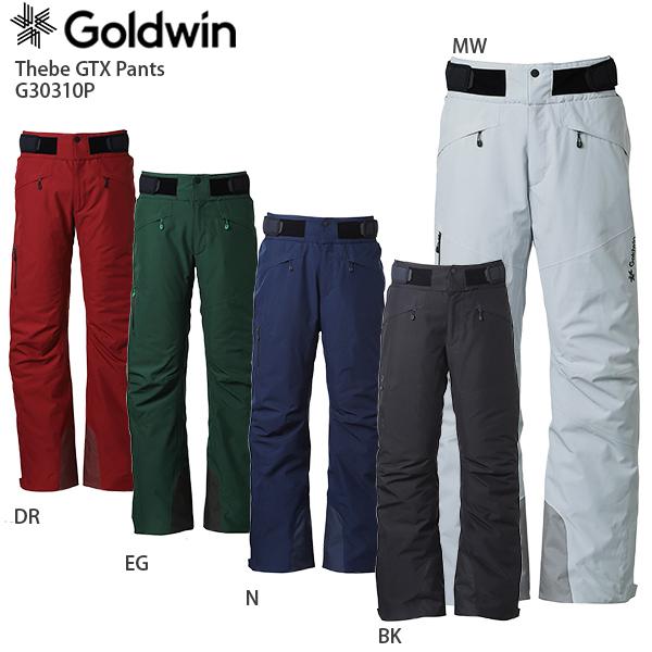早期予約受付中 GOLDWIN〔ゴールドウィン スキーウェア パンツ〕<2021>G30310P Thebe GTX Pants〔テーベGTXパンツ〕【GORE-TEX】【MUJI】