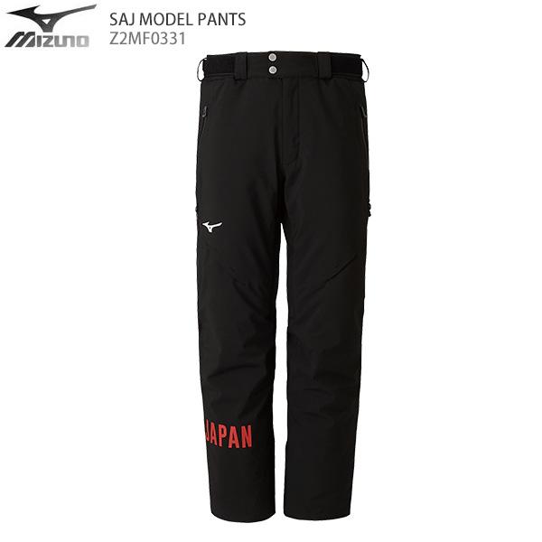 早期予約受付中 MIZUNO〔ミズノ スキーウェア パンツ〕<2021> Z2MF0331 SAJ MODEL PANTS〔SAJモデルパンツ〕