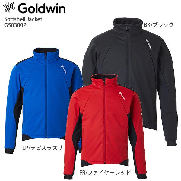 早期予約受付中 GOLDWIN〔ゴールドウィン ミドルレイヤー〕<2021>G50300P Softshell Jacket〔ソフトシェルジャケット〕