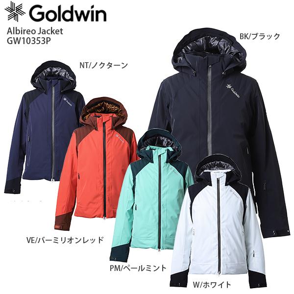 早期予約受付中 GOLDWIN〔ゴールドウィン スキーウェア レディース ジャケット〕<2021>GW10353P Albireo Jacket〔アルビレオジャケット〕【MUJI】