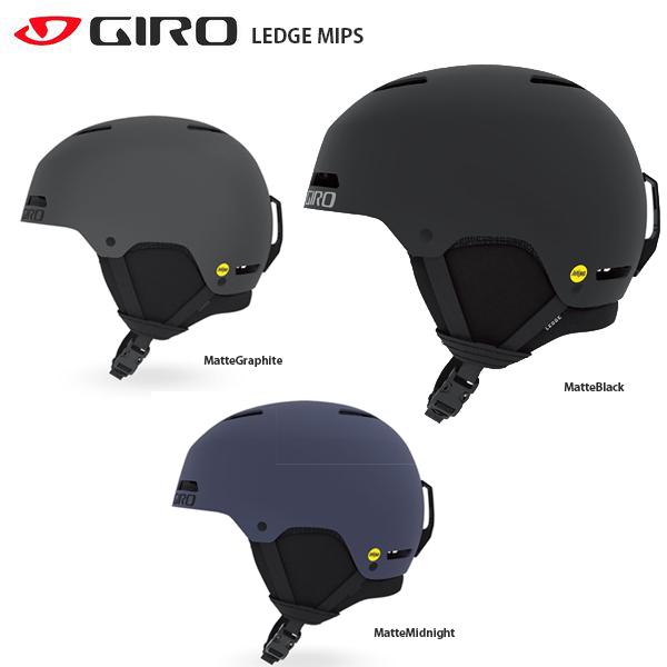【タイムセール!】GIRO〔ジロ スキーヘルメット〕<2020>LEDGE MIPS〔レッジ ミップス〕〔SAH〕