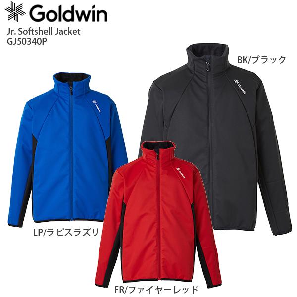 GOLDWIN ゴールドウィン ジュニア ミドルレイヤー <2021>GJ50340P Jr. Softshell Jacket Jr.ソフトシェルジャケット NEWモデル