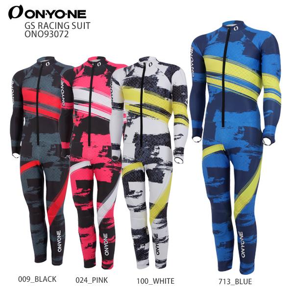 ON・YO・NE オンヨネ スキーワンピース <2021>ONO93072 GS RACING SUIT Not FIS GS レーシング スーツ NEWモデル