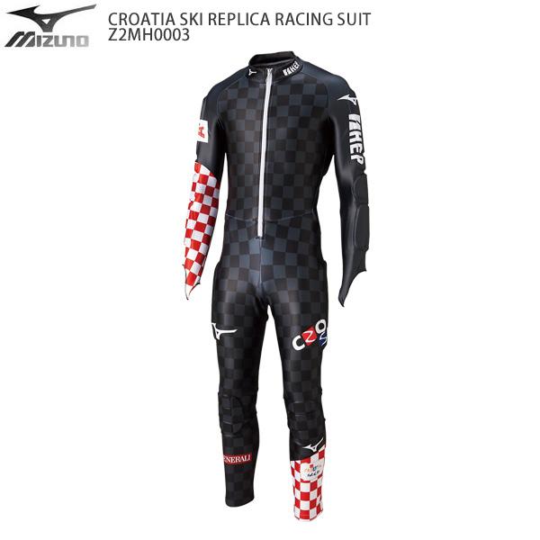 MIZUNO ミズノ スキー ワンピース <2021> Z2MH0003 CROATIA SKI REPLICA RACING SUIT クロアチアスキーレプリカレーシングスーツ NEWモデル