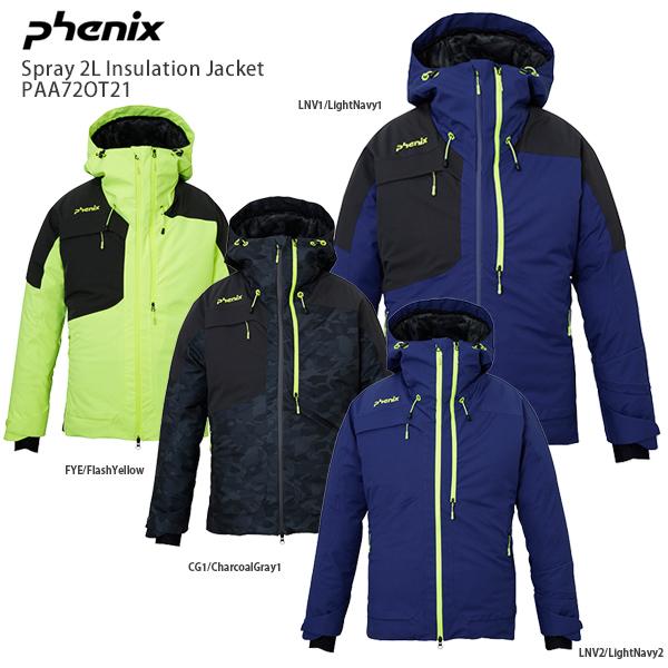 フェニックス スキーウェア メンズ ジャケット PHENIX <20-21>PAA72OT21 Spray 2L Insulation Jacket スプレイ 2レイヤー インサレーション ジャケット 2021 NEWモデル