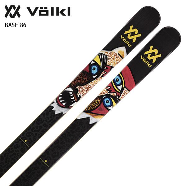 フォルクル スキー板 ビンディング セット VOLKL 20-21 BASH 86 バッシュ 86 + <20>GRIFFON 13 ID 取付無料 2021 NEWモデル