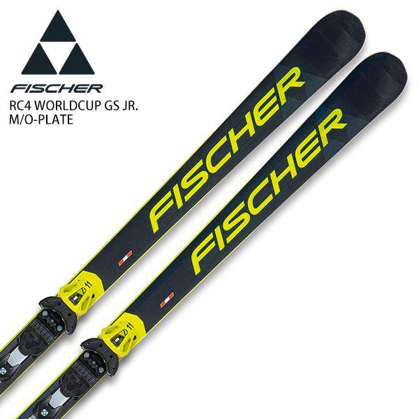 フィッシャー ジュニア スキー板 ビンディング セット FISCHER 20-21 RC4 WORLDCUP GS JR. + RC4 Z11 FREEFLEX BK85 取付無料 2021 NEWモデル