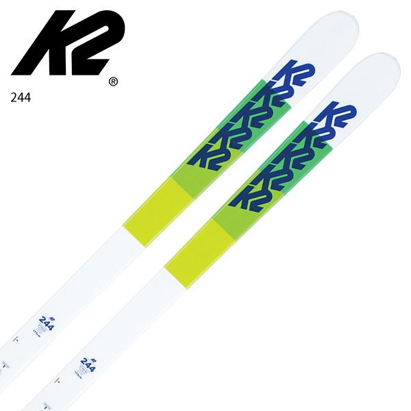 ケーツー スキー板 K2 20-21 244 トゥーフォーフォー 板のみ 2021 NEWモデル