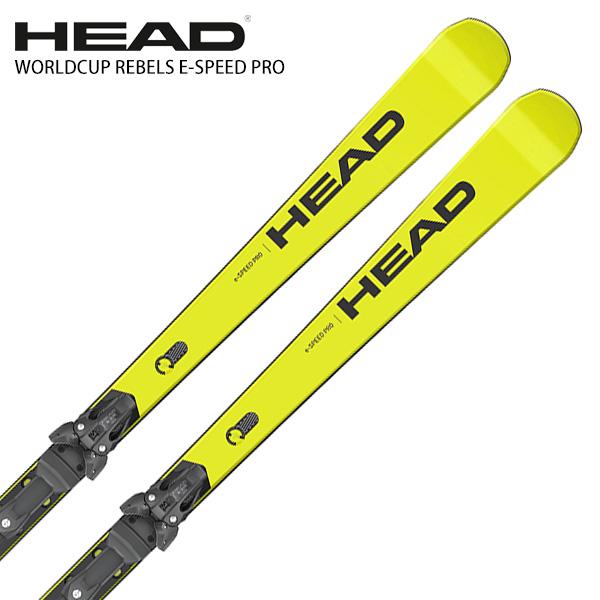 ヘッド スキー板 ビンディング セット HEAD 20-21 WORLDCUP REBELS E-SPEED PRO + WCR 14 short + Freeflex ST 14 取付無料 2021 NEWモデル