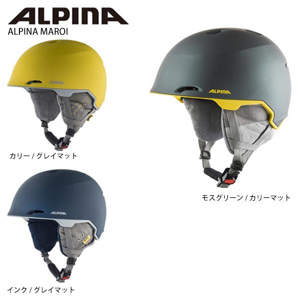 2020-2021 本物 20 21 新作 最新 NEWモデル スノー ヘルメット 2021 20-21 ALPINA マロイ スキースノーボード 着後レビューで 送料無料 アルピナ MAROI