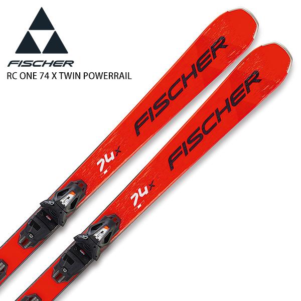 2020-2021 20 21 期間限定特別価格 新作 最新 スキー 板 デモ 基礎 オールラウンド ビンディング セット フィッシャー スキー板 FISCHER 20-21 出色 RC GW 2021 ONE POWERRAIL RS10 74 NEWモデル + TWIN Powerrail 取付無料 X
