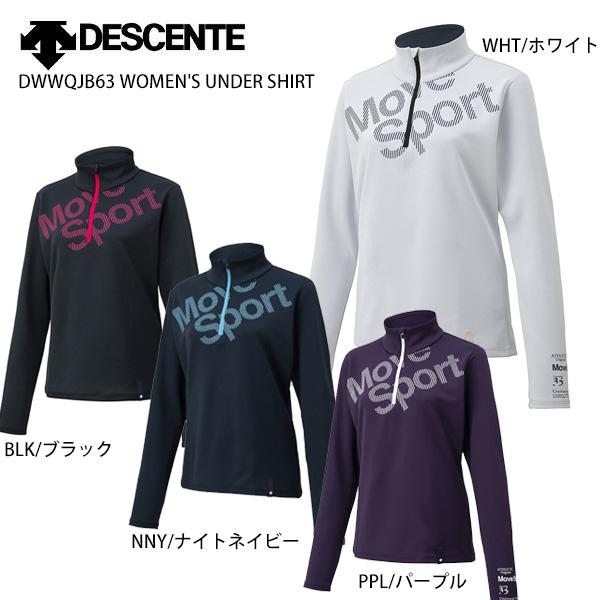 アンダーウェア 限定品 アンダーシャツ 防寒 開店祝い 女性用 ウーマン インナー 肌着 スキー3980円以上送料無料 レディース DWWQJB63 WOMENS UNDER デサント DESCENTE SHIRT 2022