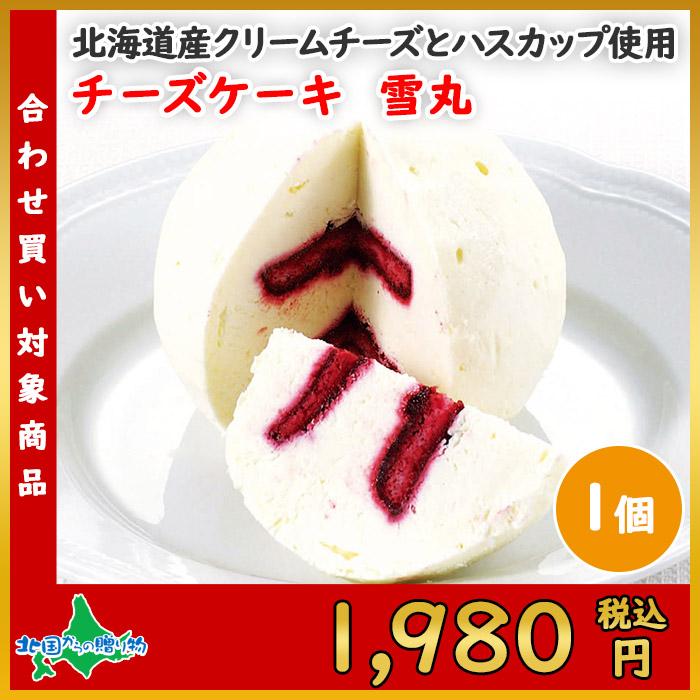 芝士蛋糕北海道芝士蛋糕 taisetsu 芝士蛋糕 / 糕点 / 套房 / 有趣 / 返回 / 方位祝我 / 礼品 / 礼品 / 圣诞 / 重新股票