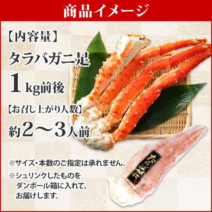 タラバガニ 訳あり 足 5L 1kg 訳 かに カニ 蟹 たらばがに タラバ蟹 たらば蟹 蟹足 カニ足 かに足 食べ放題 訳アリ わけあり グルメギフト 北国からの贈り物 加藤水産
