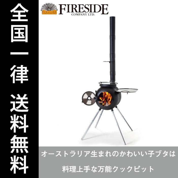 オージーピッグ 78000 アウトドア BBQ キャンプ ファイヤーサイド 送料無料