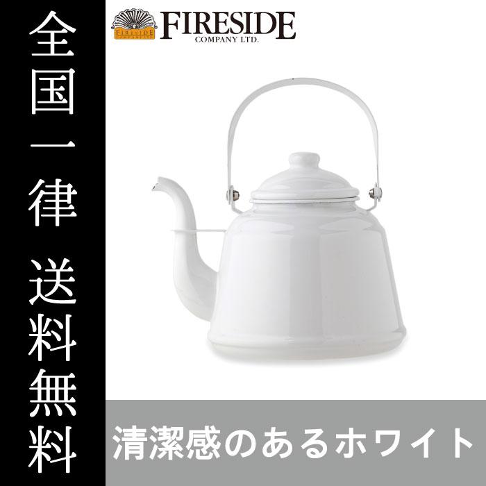 FIRESIDE レトロホーローケトル ホワイト 41301 ケトル 薪ストーブアクセサリー ファイヤーサイド Fireside 送料無料