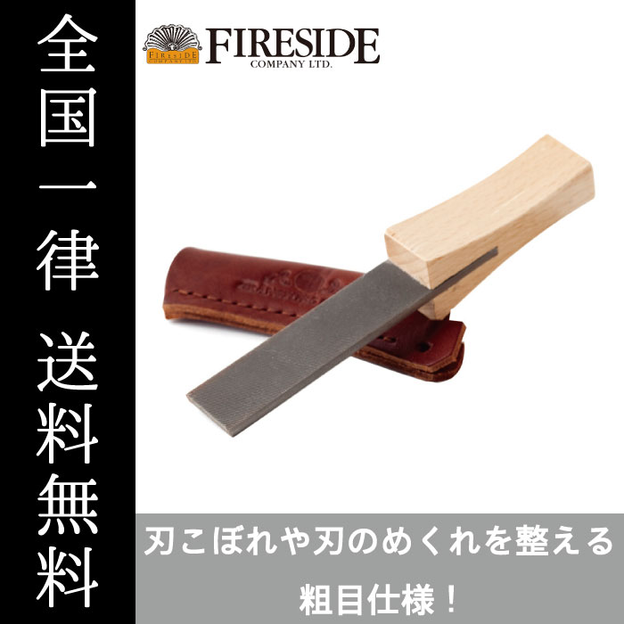 FIRESIDE 新発売 日本メーカー新品 ファイルシャープナー GB4031 研ぎ石グレンスフォシュブルーク 薪ストーブアクセサリーファイヤーサイド アウトドア 送料無料