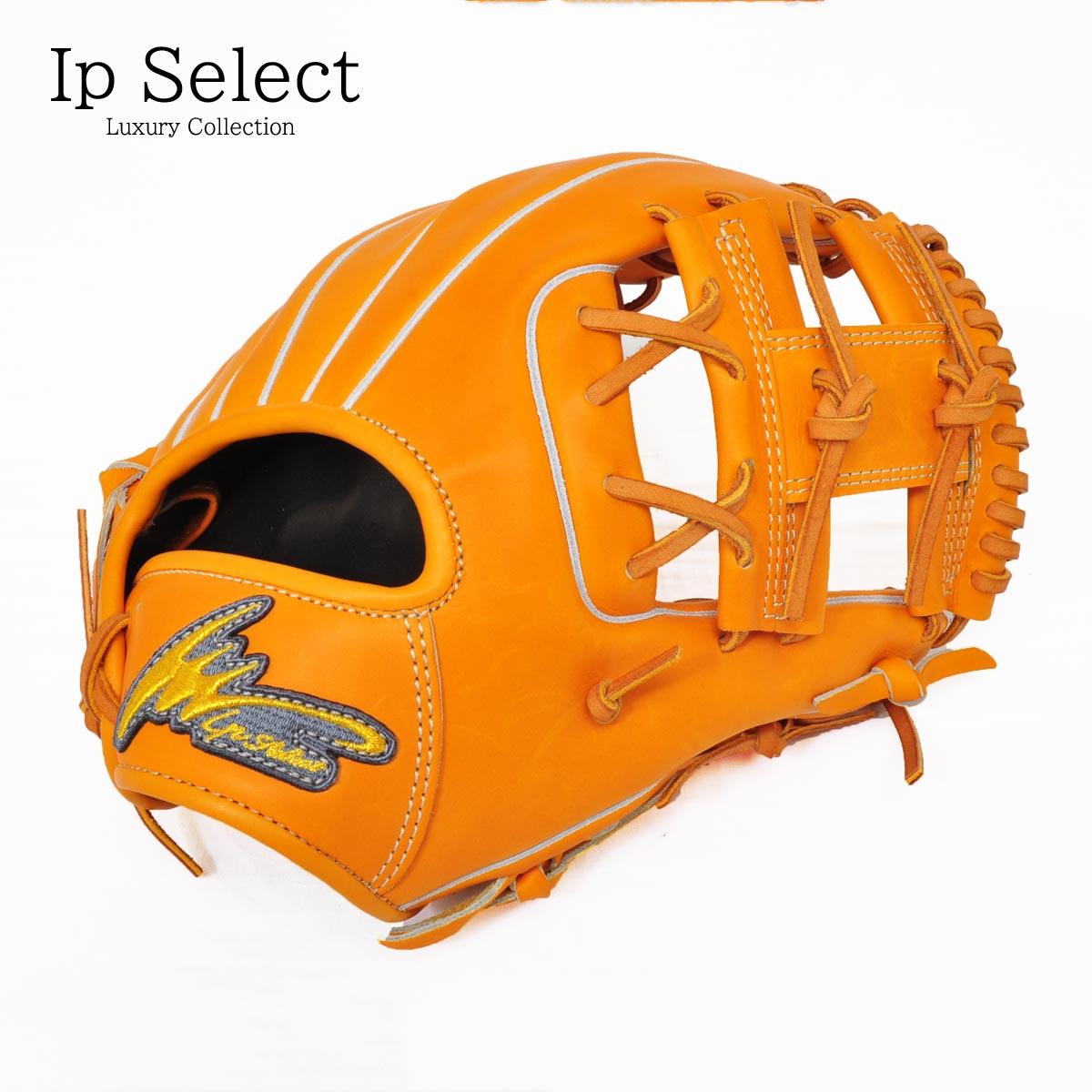 Ip select アイピーセレクト Ip.060-Lc Espacio 税込 Luxury 内野手用 一部予約 Collection