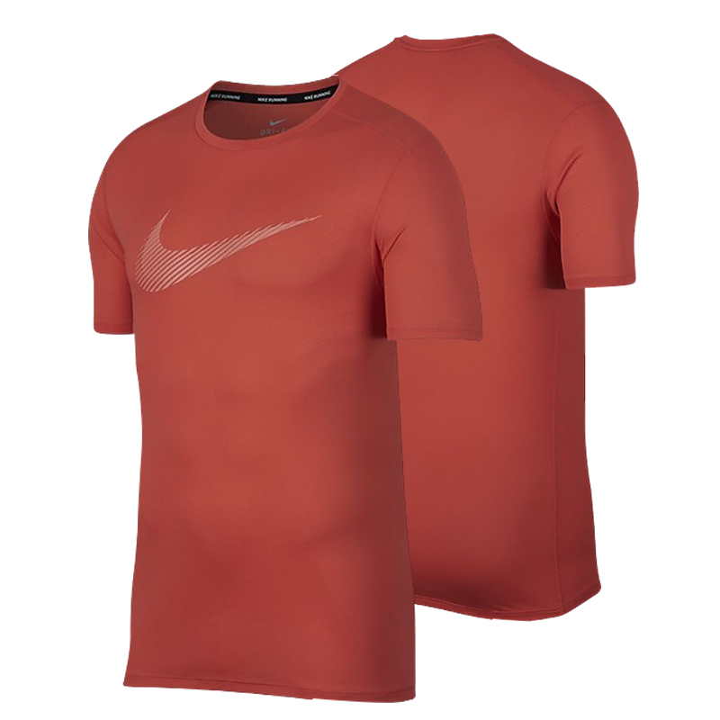 Men's Nike Running Dri Fit T Shirt