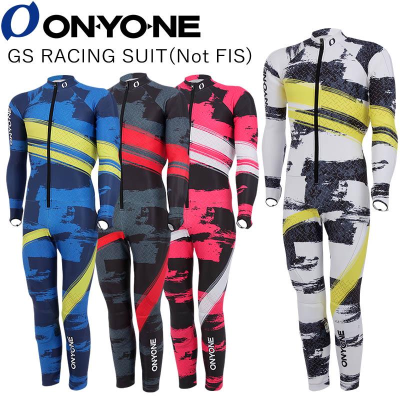SALE セール ONYONE(オンヨネ) ONO93072 GS RACING SUIT(Not FIS) レーシングスーツ メンズ