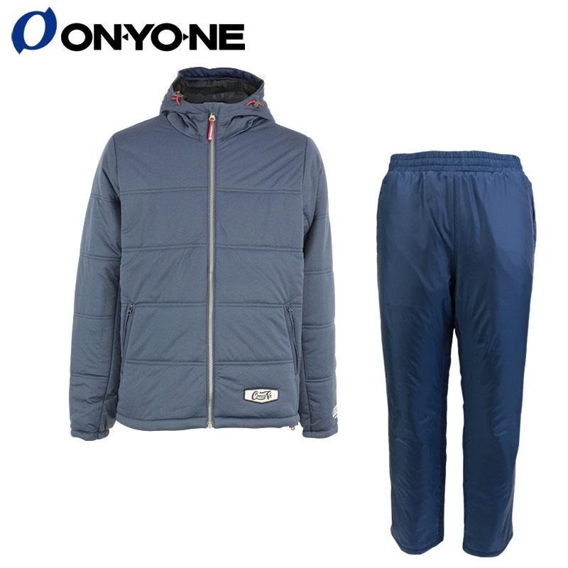 ONYONE(オンヨネ) OK99050-041 メンズ 中綿ウインドブレーカーセット 防寒