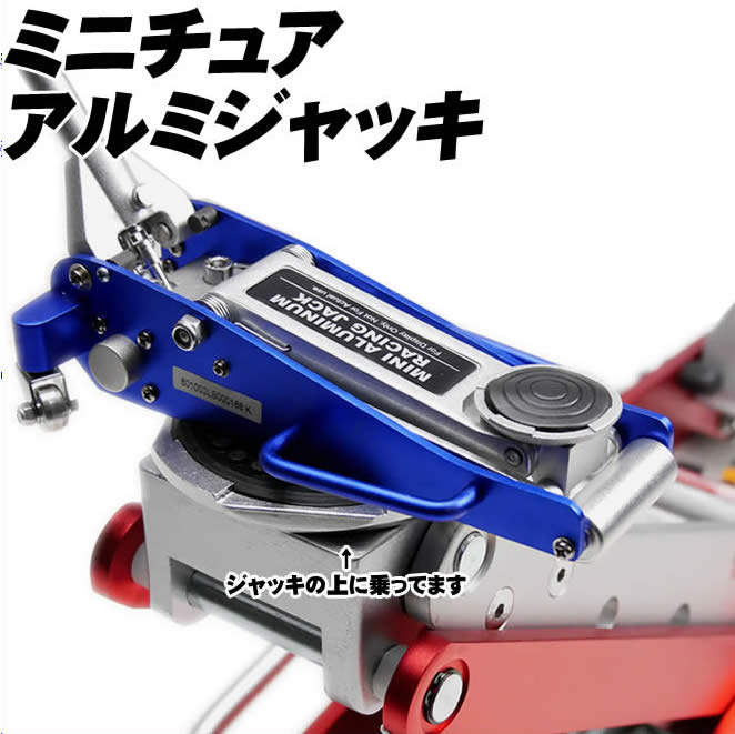 Miniature Aluminum Jack RED BLUE Car Lovers Gifts Birthday