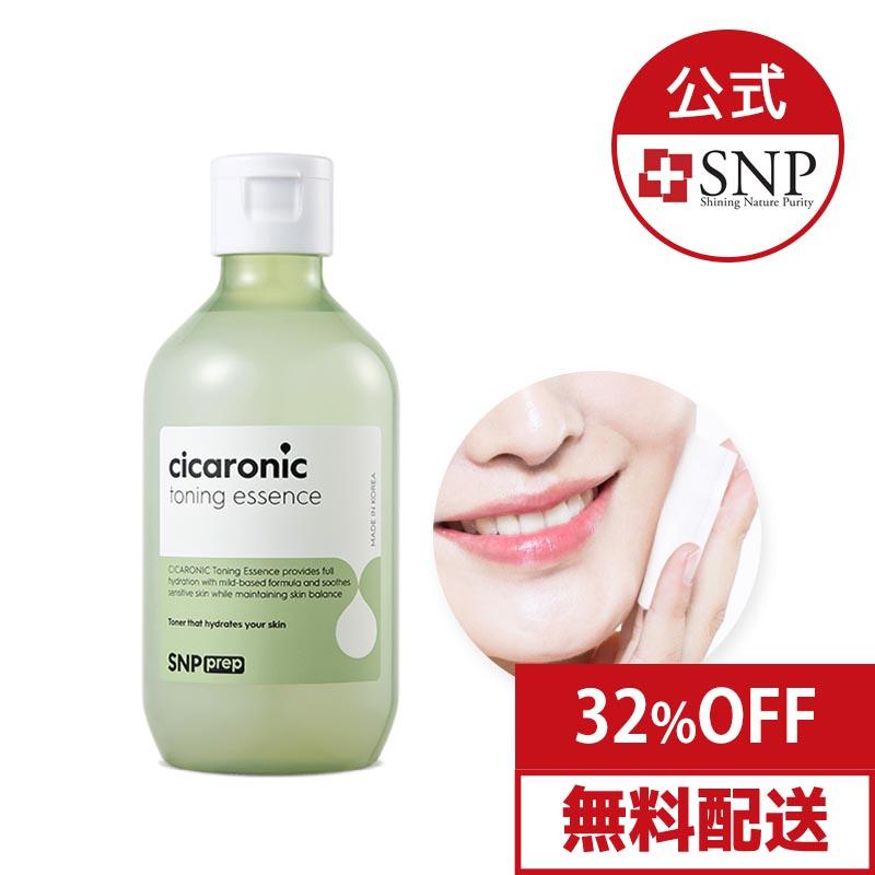 日本最大級の品揃え 口コミで大人気 シカとヒアルロン酸の力でお肌の悩みこれ一つで解決 最大80%OFF 17種サンプルプレゼントイベント中 限定お得セットあり シカロニック トーニング エッセンス220ml CICA シカ エッセンス 韓国コスメ スキンケア 大容量 非刺激判定完了 コスメ 化粧水 SNP公式 ヒアルロン酸配合 美容液 うるおい WEB限定 保湿化粧水