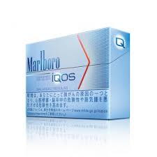 200sticks Marlboro iQOS Heat Sticks BALANCED REGULAR, 海外販売専用商品,international delivery available