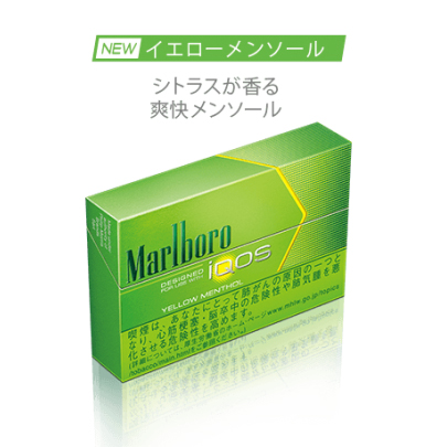 200sticks Marlboro iQOS Heat Sticks Yellow menthol ,海外販売専用商品,  international delivery available