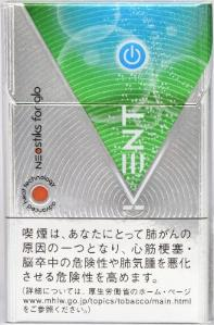 200sticks glo KENT neo sticks mint boost 海外販売専用商品 日本国内配送不可