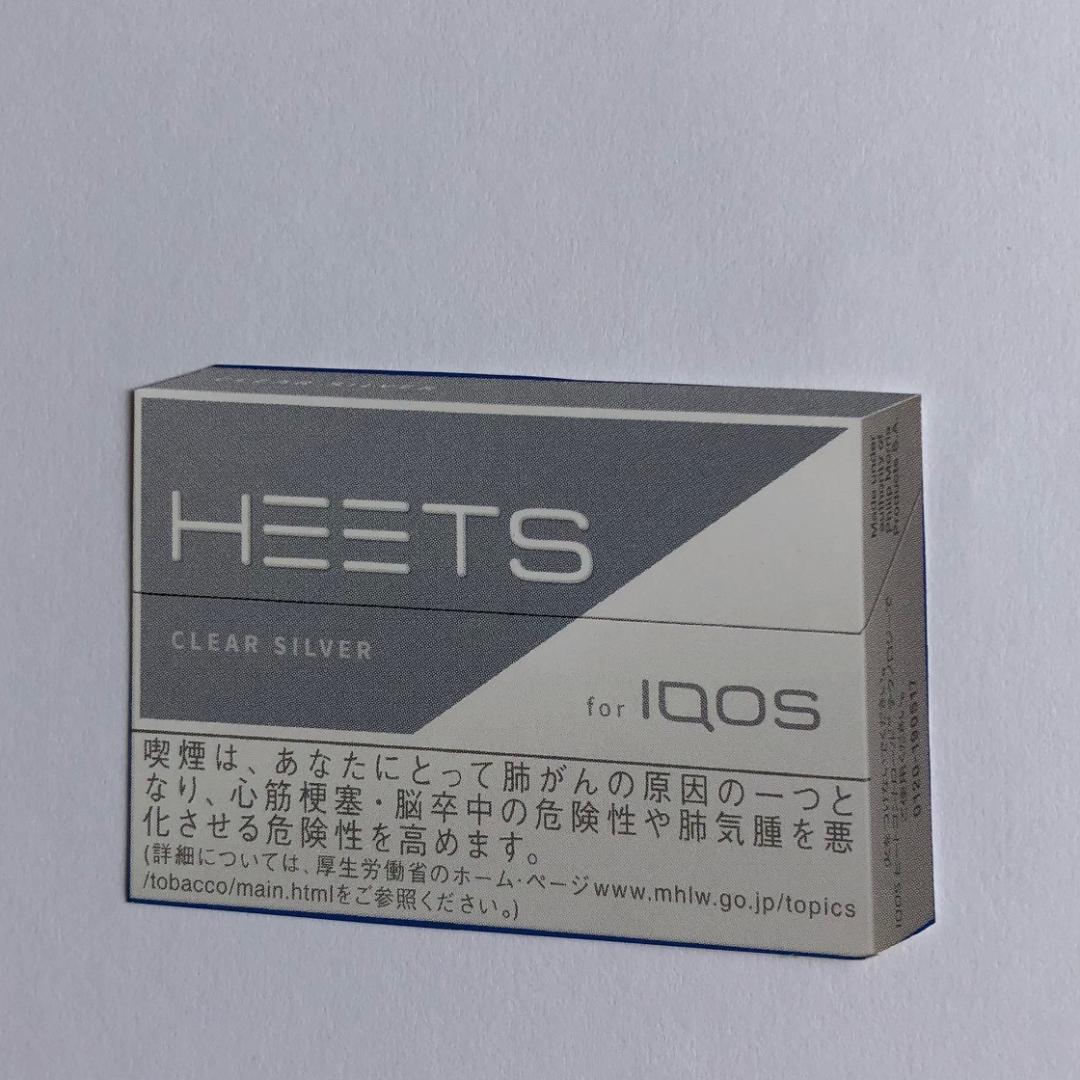 軽やかレギュラー iQOS HEETS CLEAR SILVER snus 売り込み アイコス 950yen:2 ヒーツ 優先配送 :2