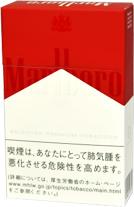 10packs Marlboro Red Box 海外販売専用商品 日本国内配送不可