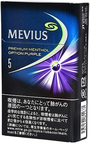 10packs Mevius premium menthol option マーケティング purple international 海外販売専用商品 早割クーポン 5 delivery available